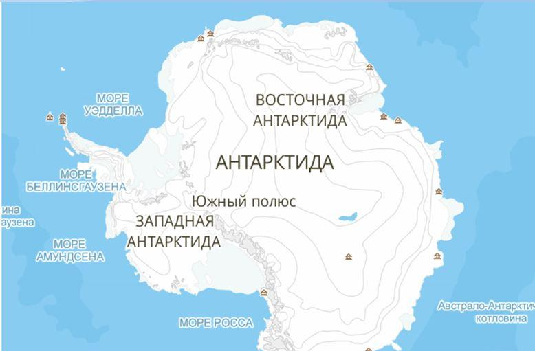 Про континент Антарктида