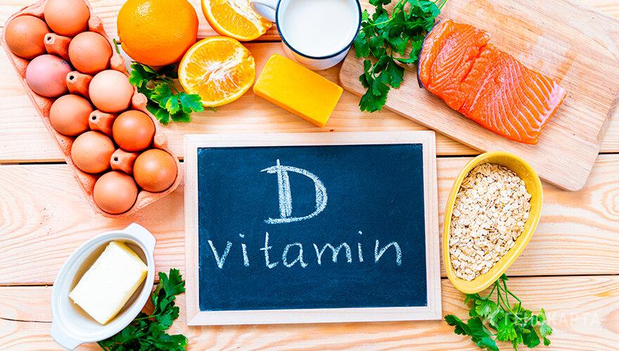 Вчені знайшли нові гени, відповідальні за рівень вітаміну D