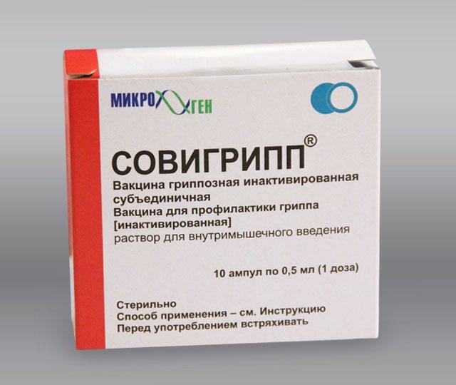 Совігріпп - вакцина грипозна інактивована